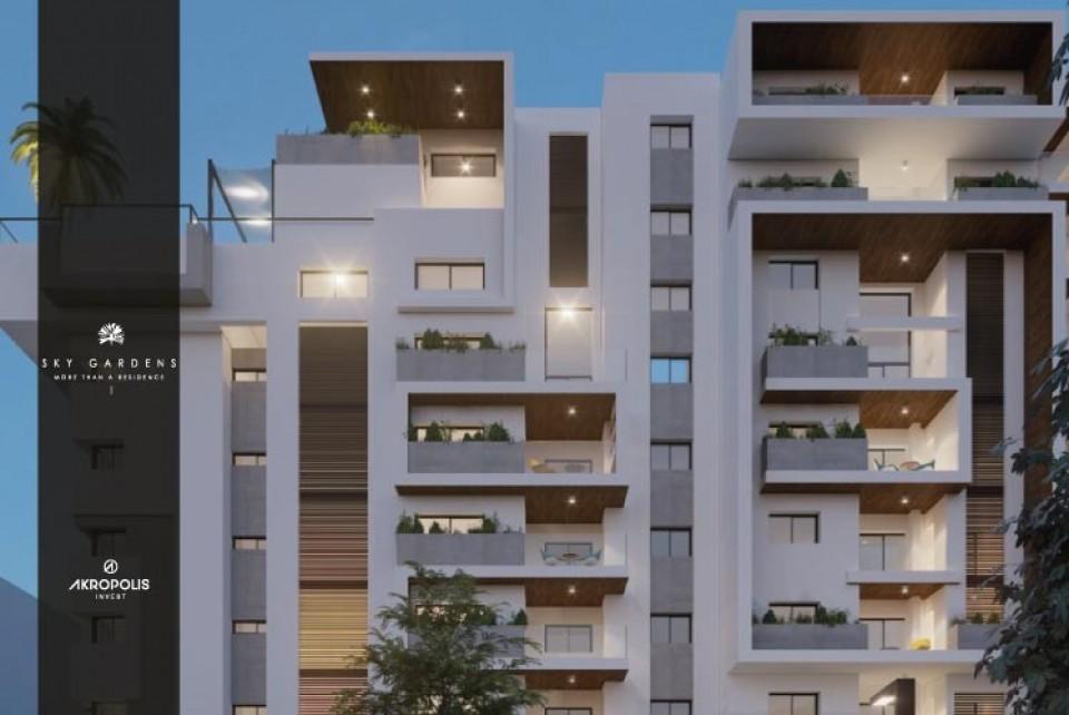 investir immobilier tunisie